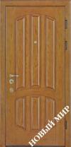 Входные двери премиум-класса с деревянной облицовкой (Категория 2)