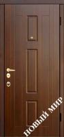 """Входные двери """"Новосел М 7.6"""" Форт (MDF) 2040х880х115 мм"""
