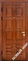 """Входные двери """"Новосел 7.6 Vinorit"""" (MDF/MDF) """"Ретро"""""""