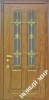 """Входные двери фасон """"Светлана"""""""